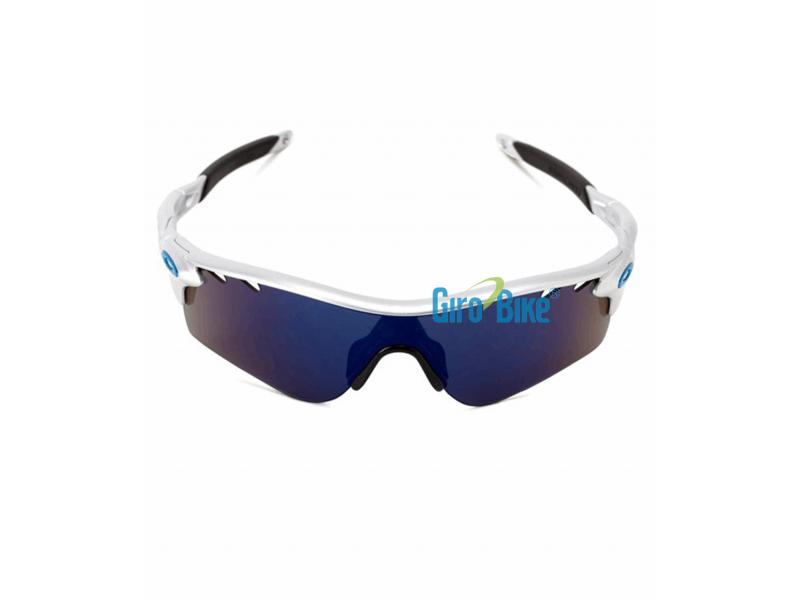 Óculos Oakley RadarLock Path Vented Silver   Ice Iridium OO9181-21 ... c3d8e6b7cd
